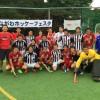 品川区(2020東京五輪・ホッケー競技開催予定地)で【ホッケーフェスタ】が開催されました。