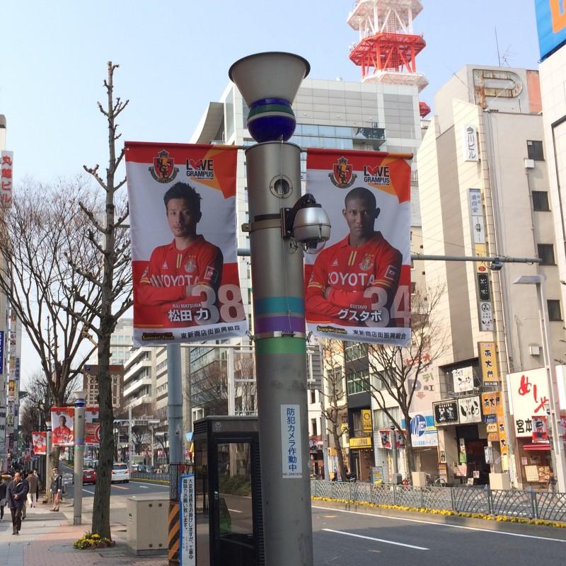 松田選手とグスタポ選手