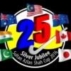 【動画】アズランシャーカップ2016 第1戦 男子ホッケー日本代表サムライジャパン対インド代表