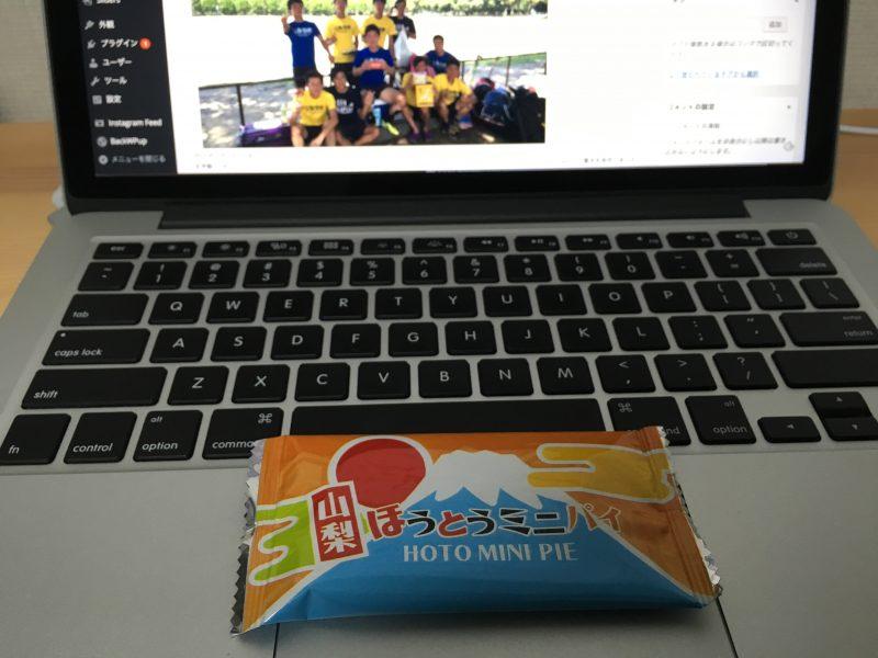 山梨学院が練習試合に来てくれたときにブログを書いた様子